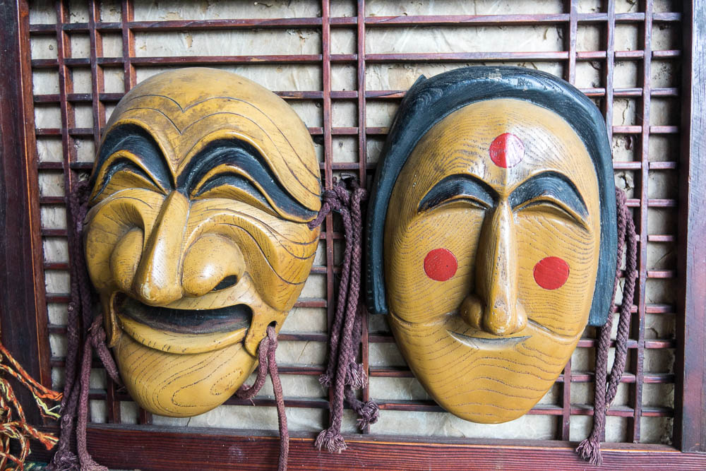Masks in Ende